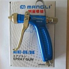 цена на Taiwan Ming Li MINI 06 Film Removal Agent Trace Spray Gun Manual Operation Spray Gun Imported Spray Gun