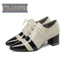 MLJUESE 2018 women pumps autumn spring cow leather patent leather snake strip lace up high heels lady shoes office shoes(China)