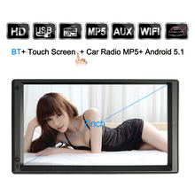 """Double 2 Din Android 5.1 Car Radio Player 7"""" Universal WIFI GPS Navigation Car Video Stereo audio MP5 Player HD Touch Screen"""