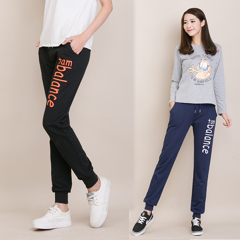 Women 2016 autumn new models large size Korean version casual pants casual pants female harem pants slim wild trousers S2702