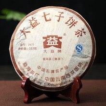 2007 Dayi 7672 Chá 357g Chinesa de Yunnan Puer Puerh Chá 701 Lote Menghai Fábrica de Chá Envelhecido Ripe Pu erh tea Bolo Shu Pu Erh alimentos(China (Mainland))