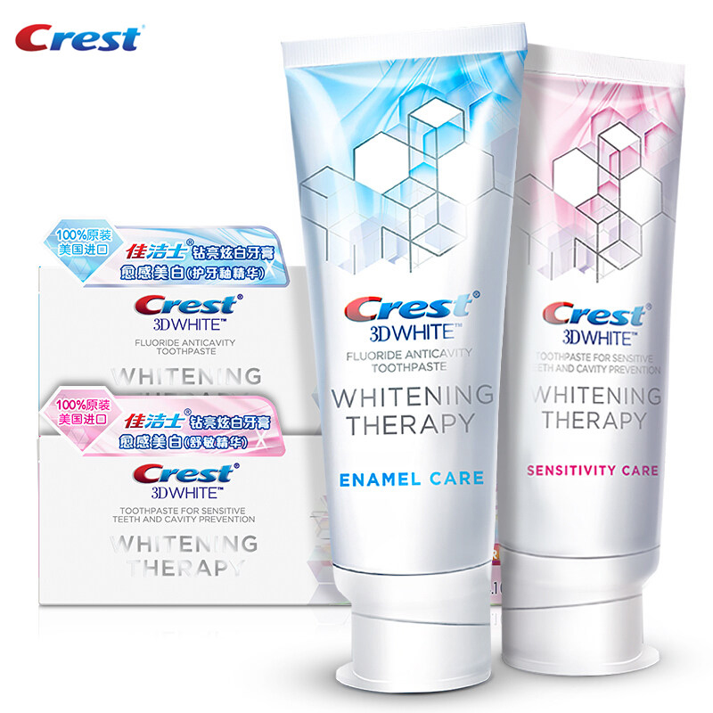 Crest 3D Diamond Shinning White Toothpaste Enamel/ Sensitivity Care Gentle Whitening Stain Bad Breathe Removal With Fluoride 2PC