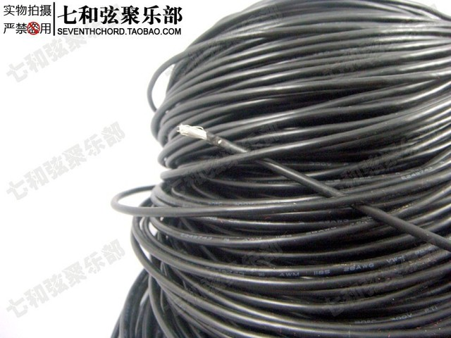 Black electric guitar inner circuit line connecting cables/electric ...
