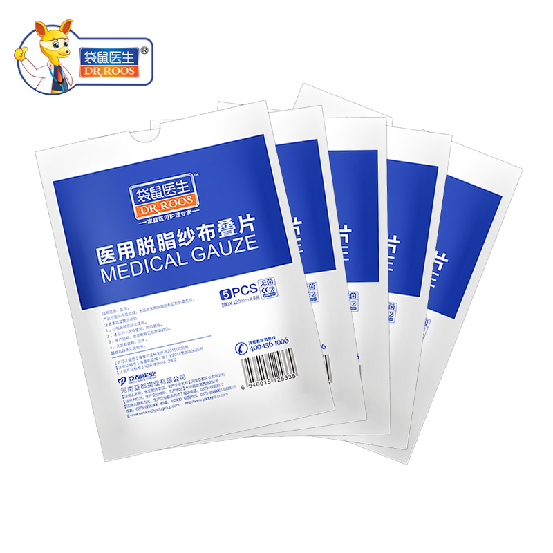100x120mm 3bags/lot Large Gauze Pads 8 Layer Sterile Gauze Dressing Pads For Wounds First Aid Gauze Pads