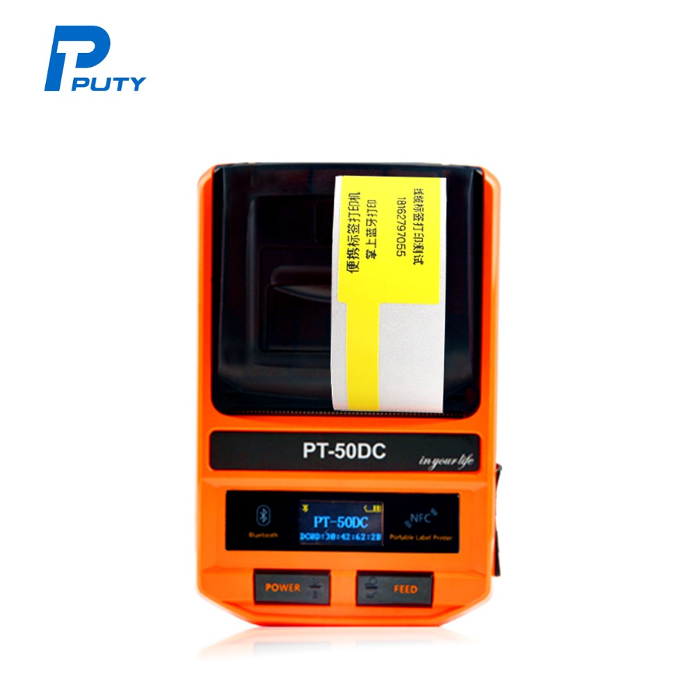 PUTY Label Printer PT-50DC Full Automatic Bluetooth Machine Wireless Thermal Receipt Label Printer Suit for Multiple Occasion
