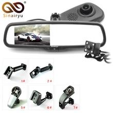 Sinairyu 5.0″ TFT LCD Full HD 1080P 170 Degree DVR Camera Car Bracket Rear View Parking Mirror Monitor DVR Video Recorder