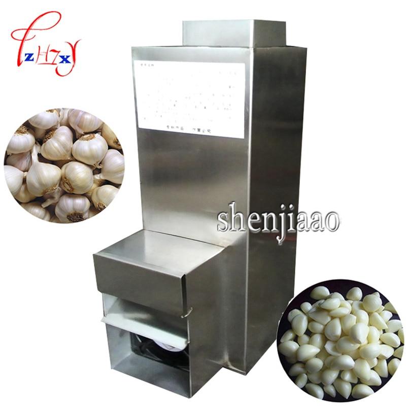 Stainless Steel garlic peeled machine Garlic Hotel Use Mini Garlic Peeler Restaurant Garlic Dry Peeling Electric Machine цена 2017