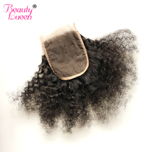 Brazilian Afro Kinky Curly Lace Closure Free Part Non-remy 4*4inch Human Hair Closure Natural Black Color Beauty Lueen Hair