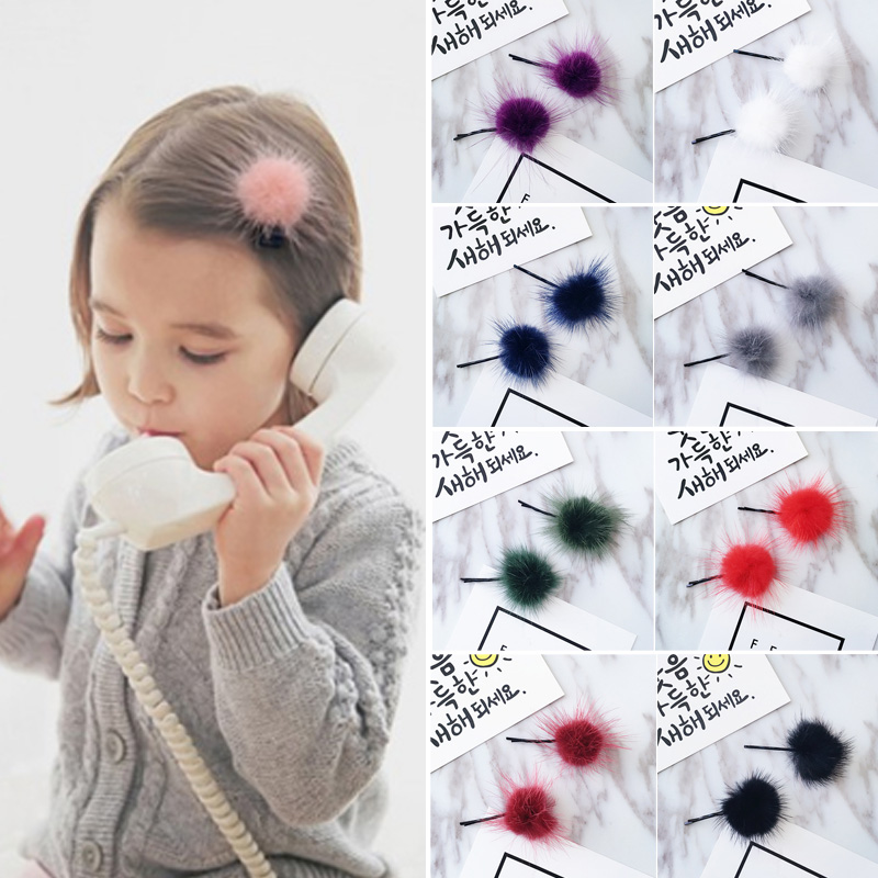 Hot Sale Popular Lovely Hair Clips  Girls Barrette Cute Pompom Fur Ball Kids Accessories