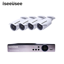 ISEEUSEE 4CH CCTV Security System 4 channel HDMI 1080P AHD DVR 4PCS HD 1080P Camera kit Video Surveillance System