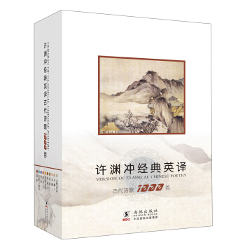 10 Book/set Bilingual Classical Chinese 1000 Ancient Poems By Xu Yuan Chong Tang Poetry Song Lyrics Yuan Songs Poems Of Su Shi