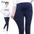 Cor sólida Primavera Lavado Trecho Magro Calça Jeans de Cintura Alta Calças Lápis Abdominais Maternidade Roupa de Maternidade para As Mulheres Grávidas