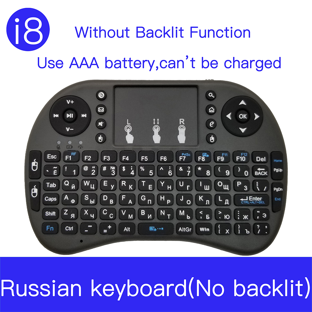 Portable Keyboard 2.4G Mini Russian Keyboard Handheld High Sensitive Smart Touchpad Keyboard For Android Smart TV Set-Top Box