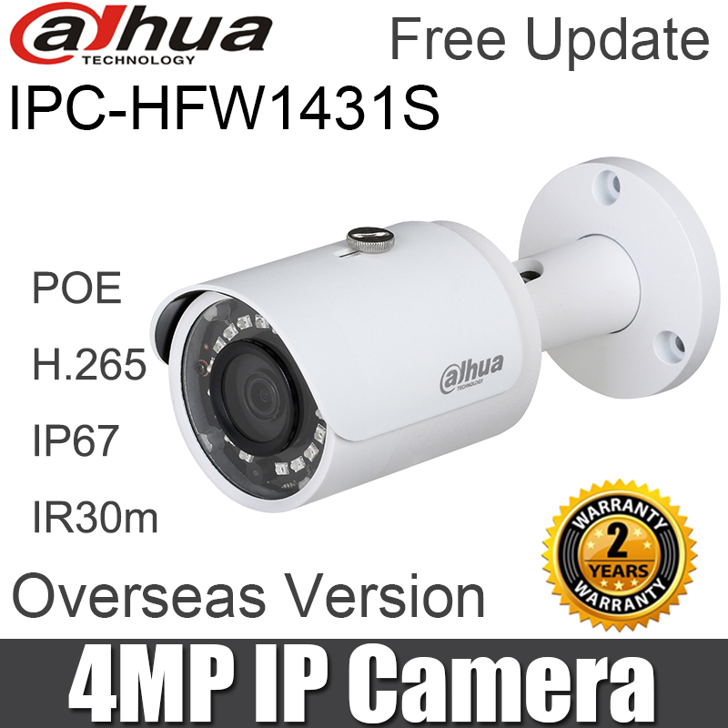 US $71 49 21% OFF Original Dahua 4MP Bullet IP Camera ipc hfw1431s replace  ipc HFW1420S ipc hfw1320s POE Waterproof web outdoor camera-in Surveillance