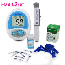 High Quality Health Care Blood Glucose Meter Diabete Glucometers Monitoring Blood Sugar Tester 50 Test Strips And 50 Lancets