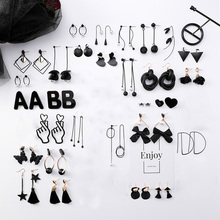 New Fashion Round Black Dangle Earrings For Women Chic Design Heart Shape Drop Statement Earring Flower Letter Jewelry Gift O935
