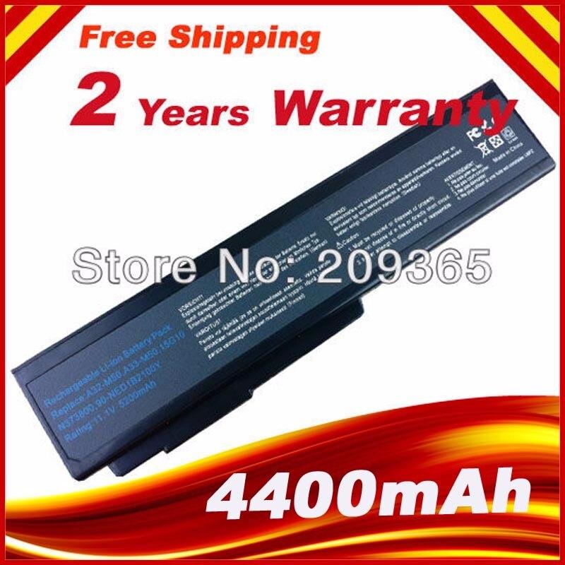 Batterie d'ordinateur portable pour Asus N53 A32-M50 M50s N53SV N53T N53TA N53TK N53V N53X N53XI A32-M50 A32-N61 A32-X64 L07205 A33-M50