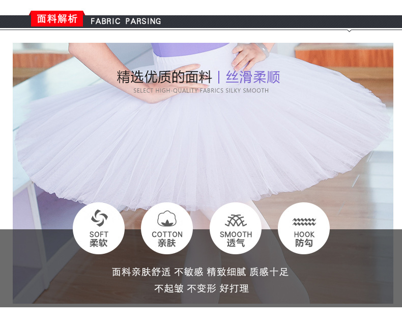 ballet tutu (4)