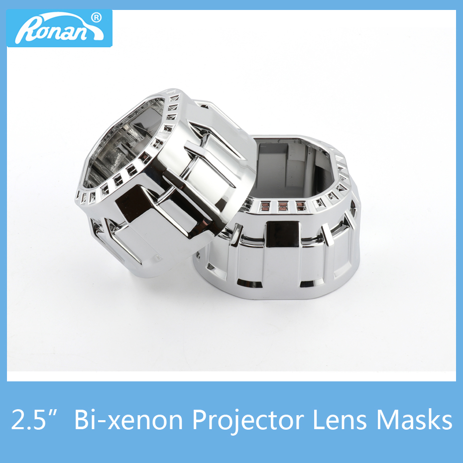 High Temperature Resistant Mini Gatling Gun Square Masks For Projector Lens Shrouds Finish Chrome Auto HeadLamp Masks