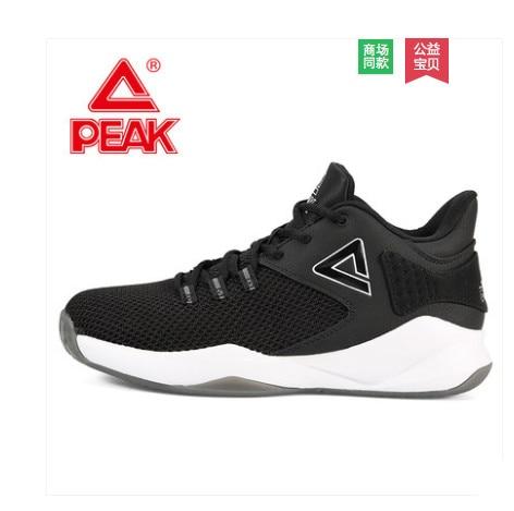 Пик мужские туфли 2018 Летний Новый Баскетбол обувь дышащие Нескользящие чтобы помочь низким, чтобы помочь Черный и белый цвета одежда кроссо...