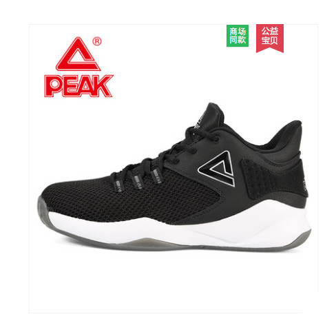 Peak men's shoes 2018 summer new basketball shoes mesh breathable non-slip low to help low to help black and white wear sneakers