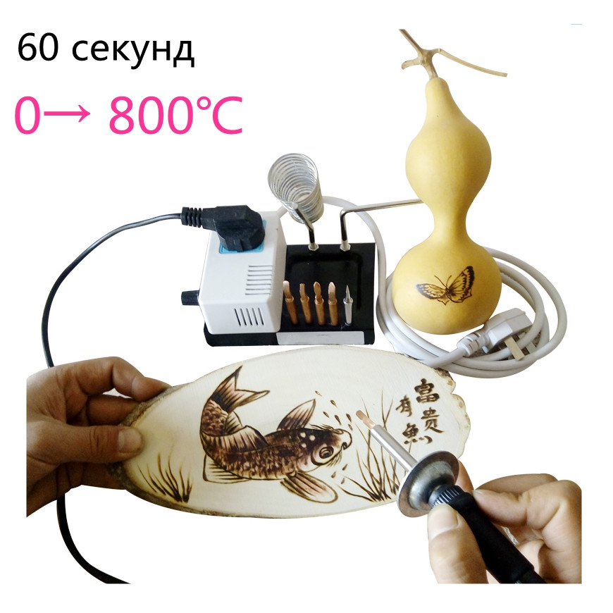 220v Can control the temperature cautery on wood for kid PyroGraph eletrica tool scorcher