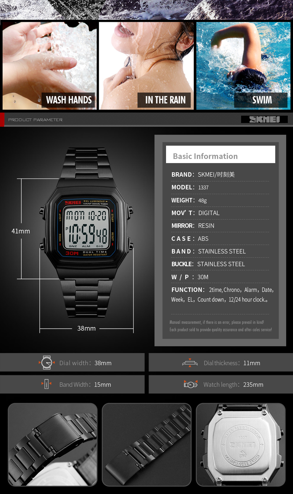 sports watches _9