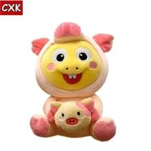 2019 VIPKid мягкие Дино-свинья Dino VIPKID Дино для малышей с динозавром, кукла, плюшевая кукла ребенок подарок 8 дюймов Ограниченная серия Китай новый год