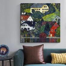 Винтажная парусиновая картина «дома на аттерсе» распечатанный