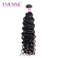 Yvonne Italian Curly Brazilian Virgin Hair Natural Color 100 Human Hair Weaving Free Shipping