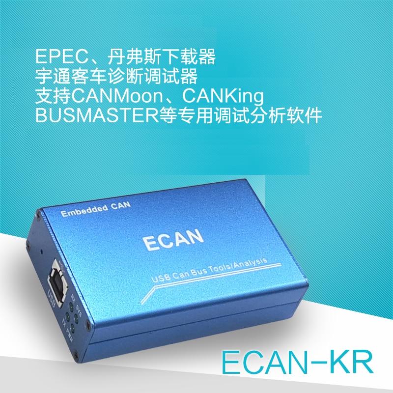 VAT2000 Software CANKing Dan Frost Danfoss Download Line Elmo Drive Emtas Connection INCA