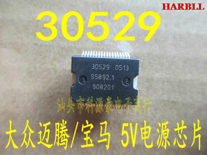 1 PCS 30529 Ma + gotan HSSOP36 Auto Chips Para Volk + swagen/BMNW 5 V poder módulo do driver chip