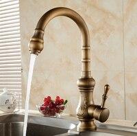 New Arrival Antique Brass Kitchen Faucet Bronze Finish Water Tap Kitchen Swivel Spout Vanity Sink Faucet