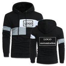 2019 Stampa Personalizzata LOGO Felpe per Gli Uomini Pullover Felpa Con Cappuccio da Uomo Giacca A Maniche Lunghe Personalizzato Harajuku Cappotto