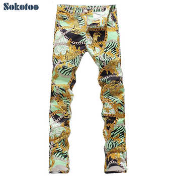 Sokotoo Men's fashion tiger chain print jeans Male slim fit thin denim pants Long trousers Free shipping - DISCOUNT ITEM  5% OFF All Category