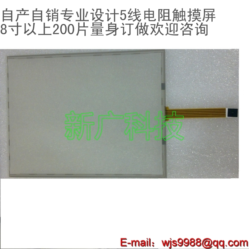 10.4inch touch screen 5 line touch screen line 234mm*178mm 2.3mm thickness
