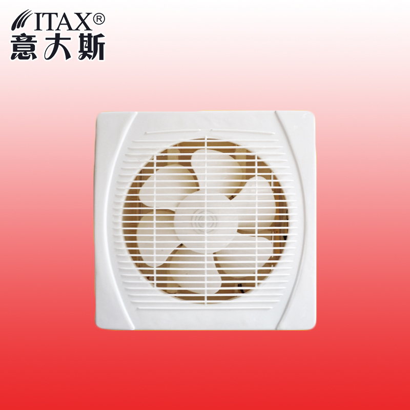 .itaskgh-20b Kitchen Bathroom Wall Window With Net Hood Suction Fan Exhaust Fan Free Shipping Mute Ventilation Wide Varieties