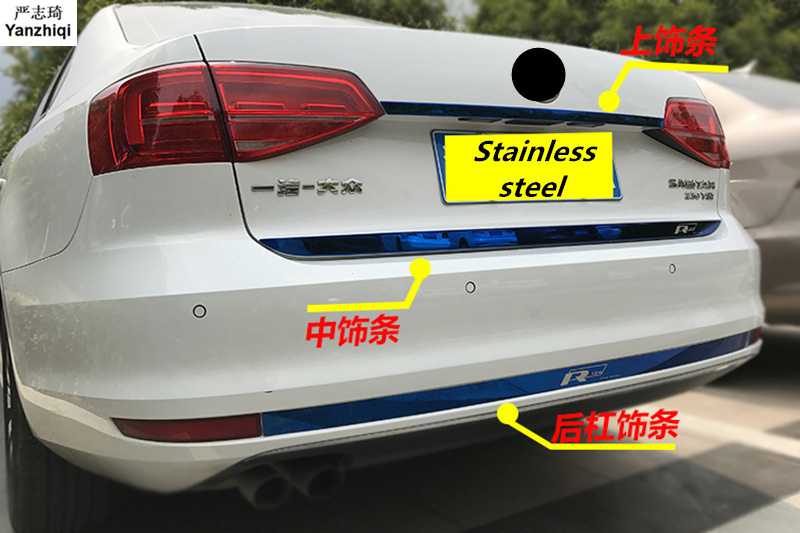 Free Shipping Stainless Steel back rear trunk Protection decoration sequins rear bumper for Volkswagen 2015-2018 VW JETTA 6 MK6