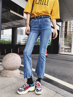 summer new style slim suture stretch flare jeans women, street casual flashing high waist was thin solid color nine jeans