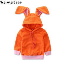 Купить с кэшбэком Waiwaibear Baby Kids Hoodies Baby Long-Sleeved Orange Tops For Girls Kids Hooded  Casual Clothes Children Clothing AT32