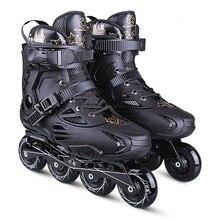 Japy Skate роликовые коньки со слалом Фигурное катание для взрослых роликовые коньки Профессиональные роликовые коньки для улицы катание для мужчин и женщин