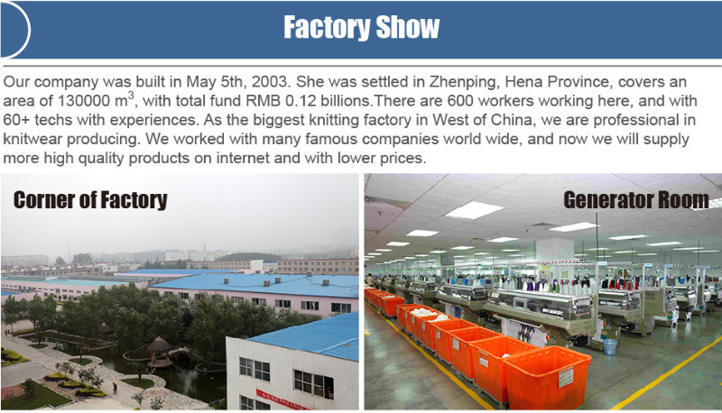 factory1