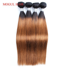 Auburn Ombre Hair Promotion-Shop for Promotional Auburn