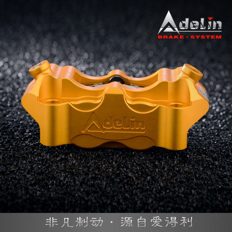 Motorcycle Brake Caliper Racing Quality Adelin Original 100mm Radiant 4 Piston For Honda Yamaha Kawasaki Suzuki Mofify бордюр atlas concorde admiration crema marfil spigolo 1x20