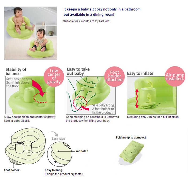 Встроенный насос портативный детский стул надувной диван милый ПВХ мультфильм игрушка кукла погремушка кормление грудью сиденье безопасности банное сиденье BB0117