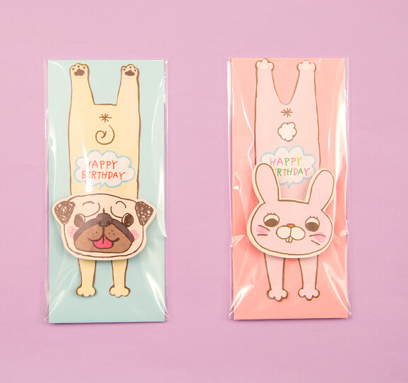 Brand New Cute Dog Rabbit Happy Birthday Card Party Invitation AE68