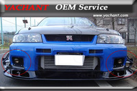 Car-Styling FRP Fiber Glass Front Canards 4 Pcs Fit For 1995-1998 Skyline R33 GTR OEM Front Bumper AS Style Canards