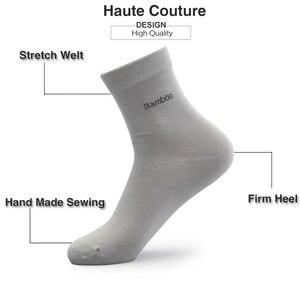 Image 2 - 2018 Мужские бамбуковые носки брендовые гарантирующие антибактериальные удобные дышащие повседневные мужские носки Дезодоранты (10 парт/лот)