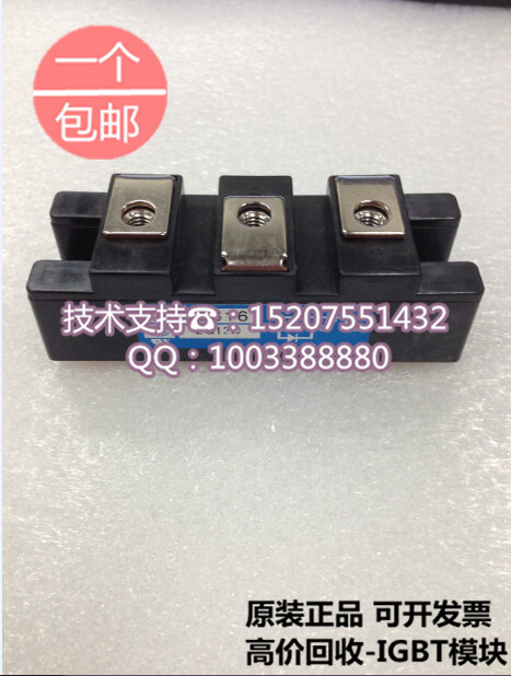 Brand new original Japan NIEC PS200S16 Indah 200A/1600V diode module