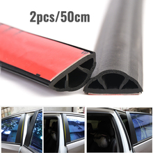 2 pcs 50cm B Pillar Car Door Seal Rubber Sealing Strips Rear Edge Insulation Noise